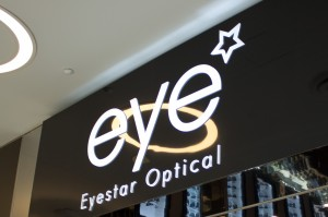 eyestar black friday