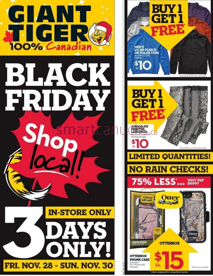 Giant tiger sales